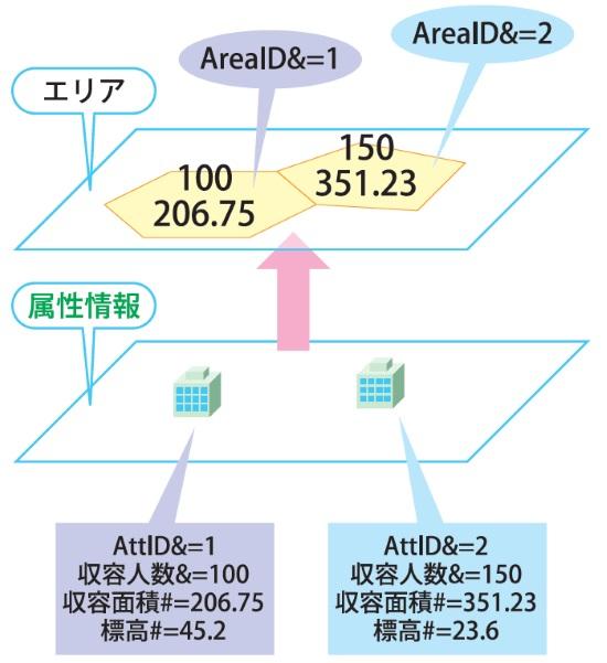 20150217_6