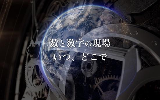 20160107_1