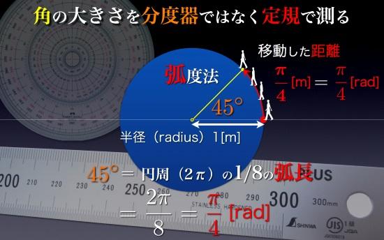 20160302_2