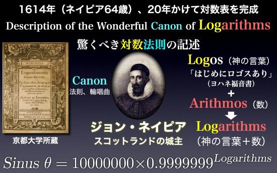 20160510_4
