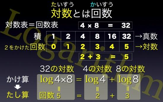 20160510_5