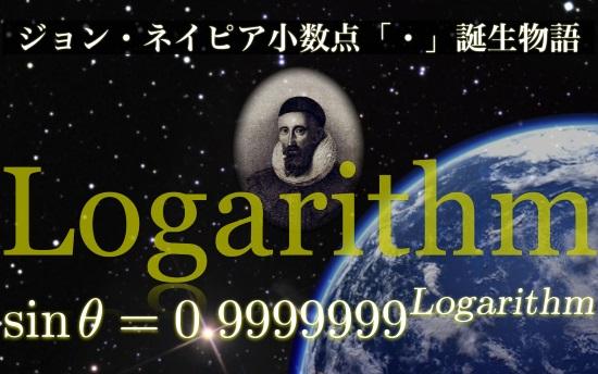 20160607_1
