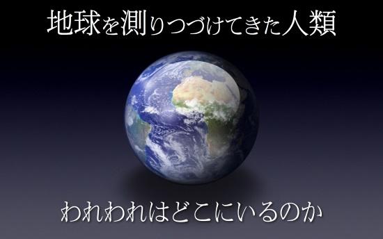 20171225_1
