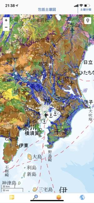 e-土壌図II