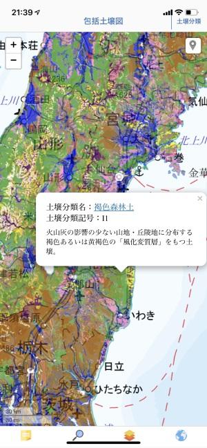 地図上をタップすると土壌分類名が表示される