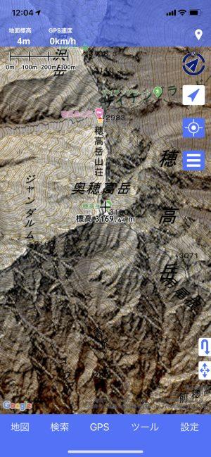 スーパー地形データと地理院地図の重ね合わせ