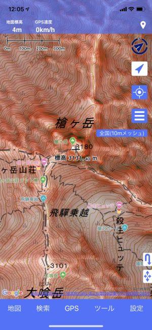 赤色立体地図