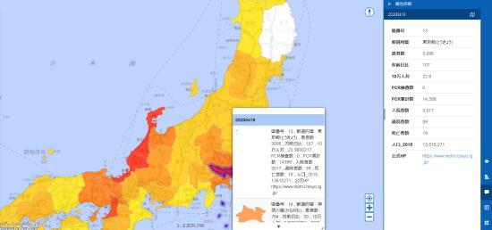 新型コロナウイルス日本の発生状況(GC Maps)