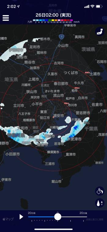 市原 雨雲 レーダー 【一番詳しい】千葉県市原市 周辺の雨雲レーダーと直近の降雨予報