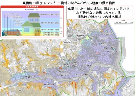 倉敷市真備町周辺の洪水ハザードマップ