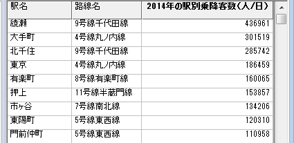 20161026_5
